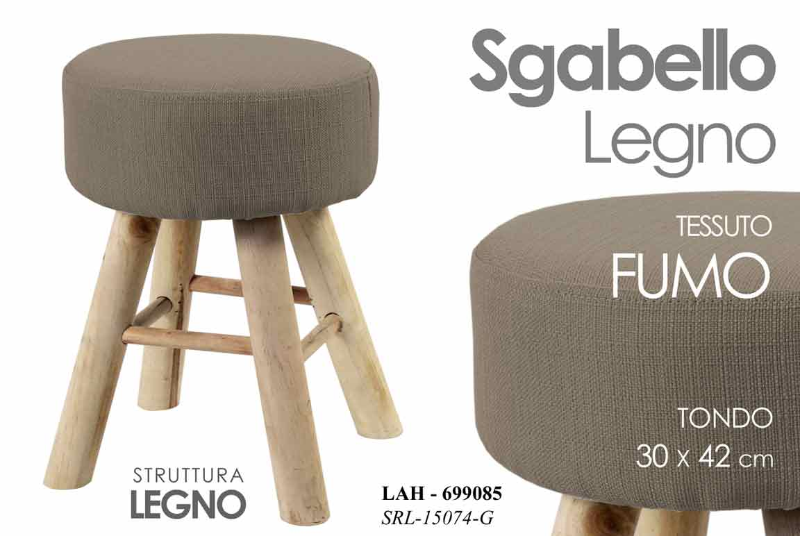 Vomera group pouf sgabello bar sala casa home design moderno